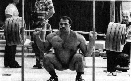 Lift your Squat Game with One and a Quarter Reps