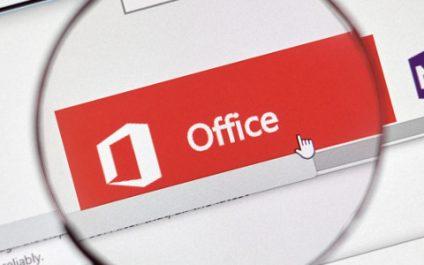 办公室 365组:你的应用在一个屋檐下