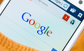 Speed hacks to make Google Chrome faster