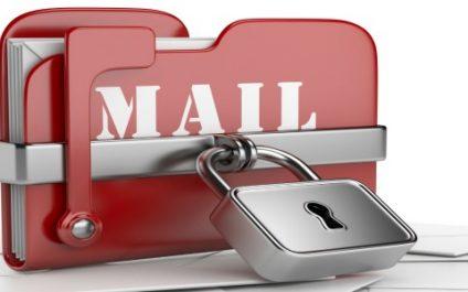 确保你的电子邮件安全