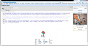 New Mac OS X botnet discovered