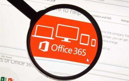 Microsoft Office 365 & Backup