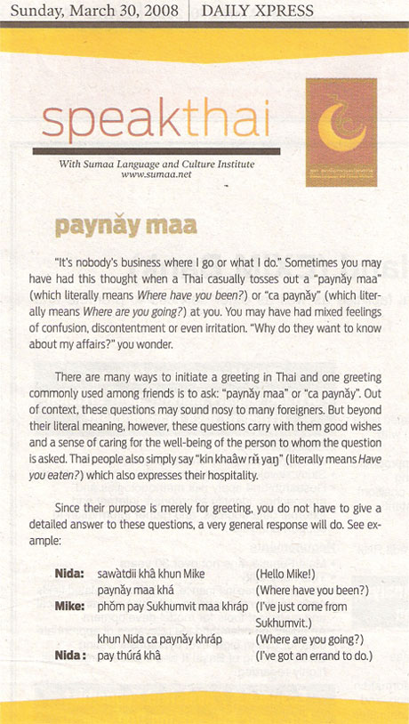 paynay