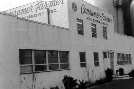 The front of the Consumer-Farmer Milk Cooperative located in Long Island City