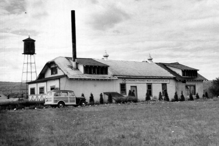 Consumer-Farmer Milk Cooperative plant at an unknown location