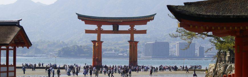 Japan Study Tour 2019