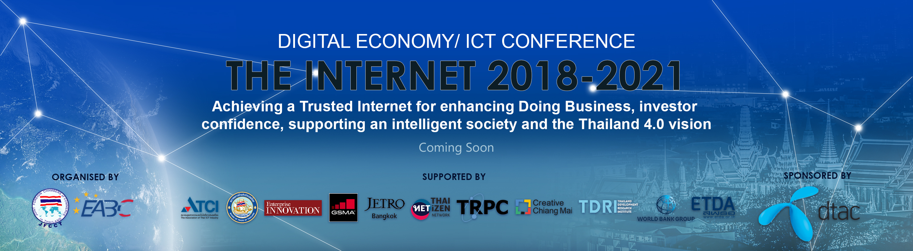 JFCCT/EABC Conference: 'The Internet 2018-2021' | Joint