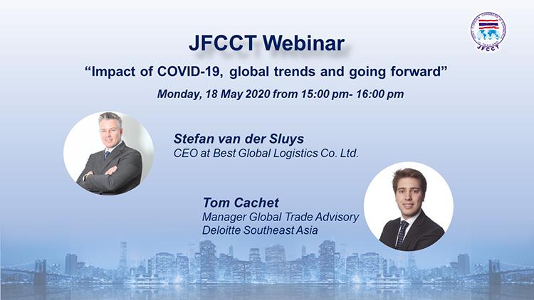 JFCCT-Int-Trade-Webinar-Covid19-impacts-750