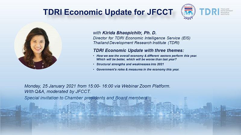 JFCCT-Webinar-Poster-d-800