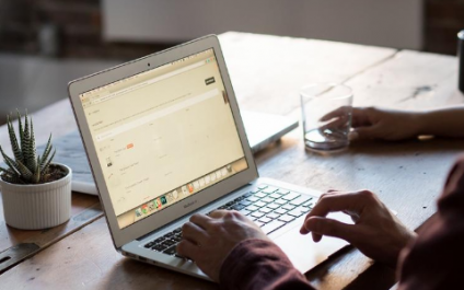How to securely improve employee efficiency while working from home