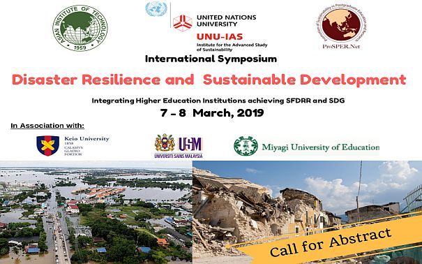 International Symposium on Disaster Resilience and