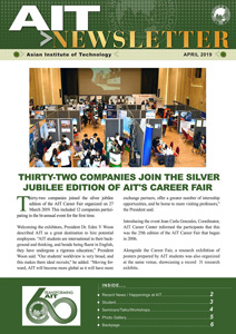 AIT Newsletter | Asian Institute of Technology