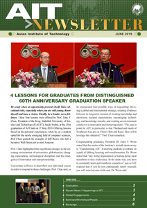 AIT Newsletter   Asian Institute of Technology