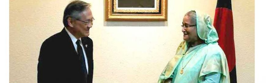Bangabandhu Chair at AIT quoted as an example of bilateral relationship