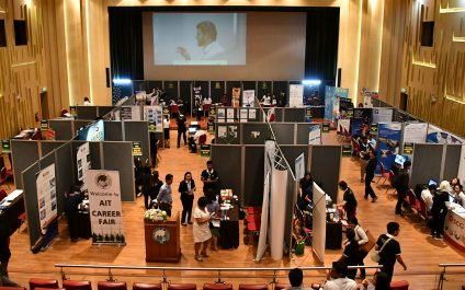 AIT Career Fair and SU Research Exhibition