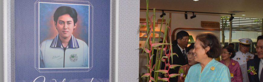 HRH Princess Maha Chakri Sirindhorn inaugurates Modernized AIT Library