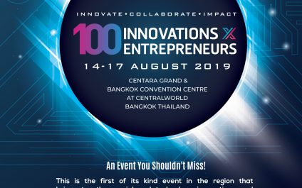 100 Innovations and Entrepreneurs