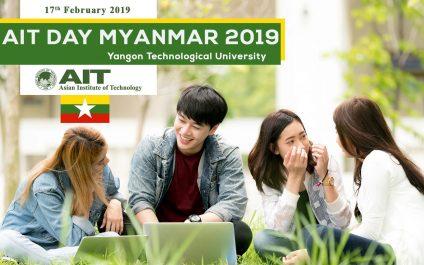 AIT Day in Myanmar
