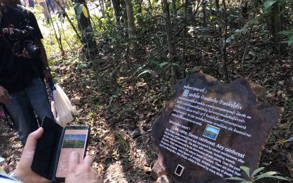 Department of National Parks, Wildlife, and Plant Conservation and AIT collaborate on a pilot project for Khao Yai National Park