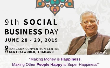 9th Social Business Day