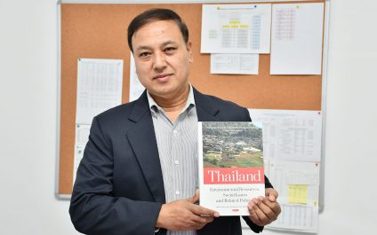 Prof. Rajendra Shrestha co-authors a book on Environmental Resources, Social Issues, and Related Policies