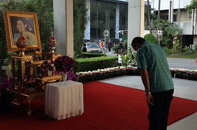 Well wishes to Her Royal Highness Princess Maha Chakri Sirindhorn