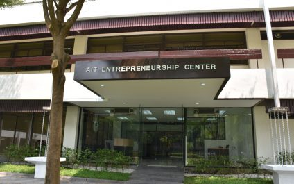 AIT Launches the AIT Entrepreneurship Center