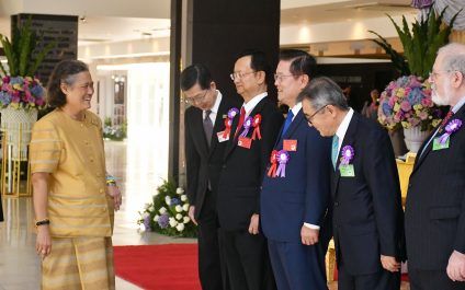 HRH Princess Maha Chakri Sirindhorn Graces AIT's 60th Anniversary Celebrations