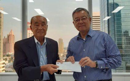 Dr. Subin Pinkayan Student Exchange Scholarship Program