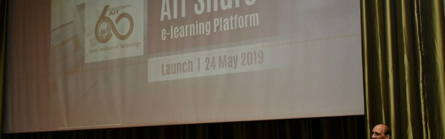 AIT Scales Up to the Next Level of Knowledge Management with the Launch of AIT Share