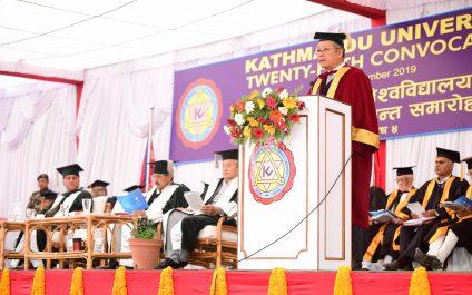 Dr. Eden Woon addressed Kathmandu University's graduates during its 25th Convocation Ceremony