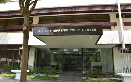 AIT Launches the AIT Entrepreneurship Center