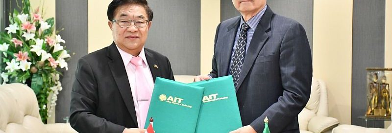 INDEX International Offers Three Scholarships to AIT Students