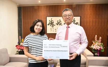 Mr. Edmond Yue Student Exchange Scholarship Program