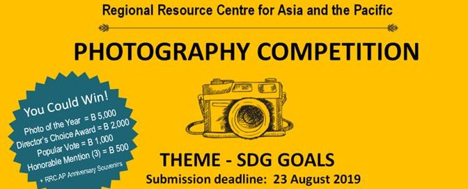 Photography Competition: SDG Goals