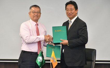 AIT signs MoU with Construction Development Corporation Limited (CDCL), Bhutan