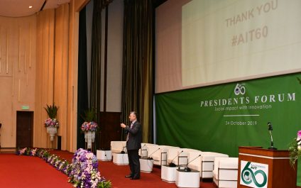 AIT Presidents Forum Explores Social Impact with Innovation