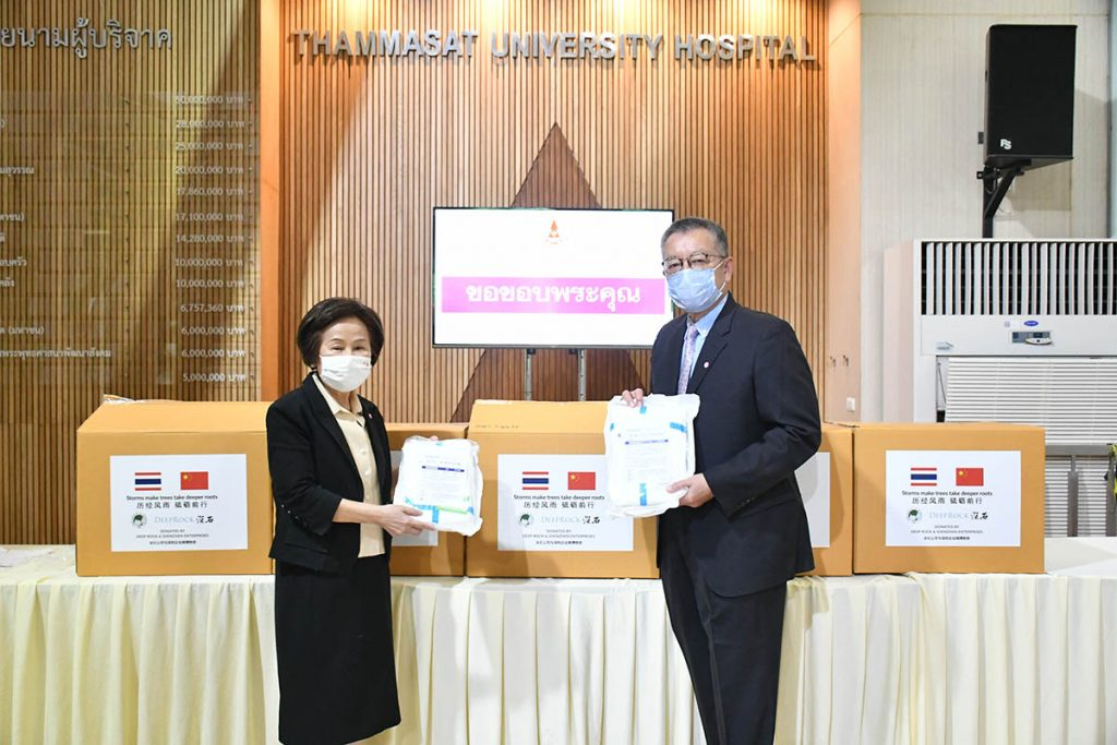 AIT President Dr. Woon and Thammasat University Rector Assoc. Prof Gasinee Witoonchart_June 9, 2020
