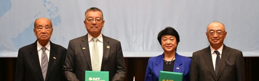 "AIT and Japan share a ""relationship from the heart"" – President Woon"