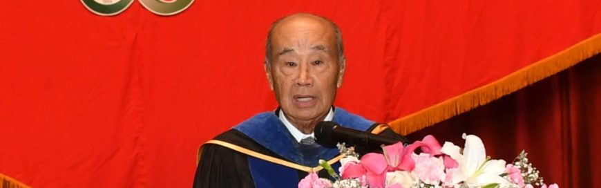 Chairperson Subin Pinkayan Delivers Swansong 60th-Anniversary Graduation Speech