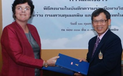 PCD and AIT sign MoU, decentralized wastewater management expertise key