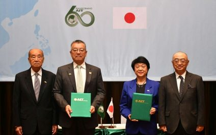 """AIT and Japan share a """"relationship from the heart"""" – President Woon"""