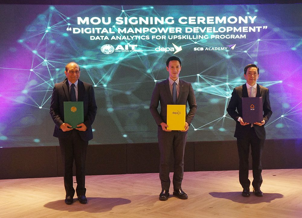 MoU-Signing-Ceremony