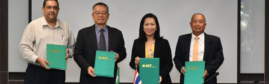 Industrial Estate Authority of Thailand signs a Memorandum of Agreement to support 10 I-EA-T employees to study Master's Degree program at AIT