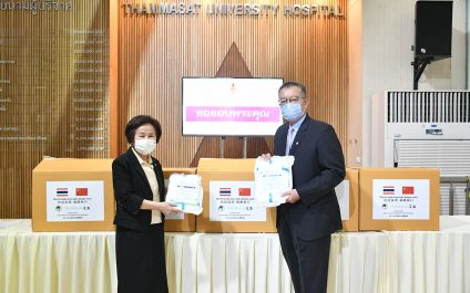 President Woon presents donation of PPE and N95 Masks to Thammasat Hospital, made possible by Deep Rock Company of Shenzhen