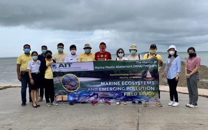 Field survey for preparing the Marine Ecosystems and Emerging Pollution Course at Rayong province