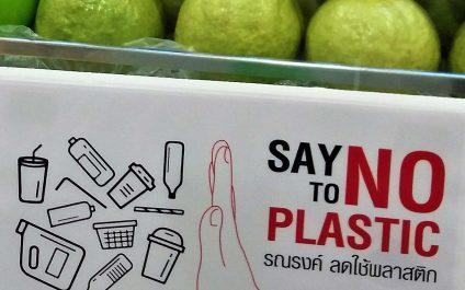 AIT joins UNESCO's The Plastic Initiative