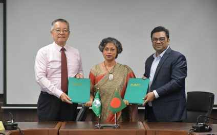 AIT adds International Unified Bachelor's-Master's Program partner from University of Liberal Arts Bangladesh