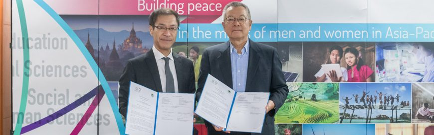 AIT and UNESCO sign MoU for Mutual Cooperation