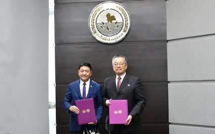 Thailand's Provincial Electricity Authority to support employees to study Master's and PhD programs at AIT